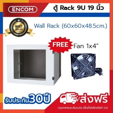"Ecom Wall Rack 9Ux60cm. Free Fan 1x4"""