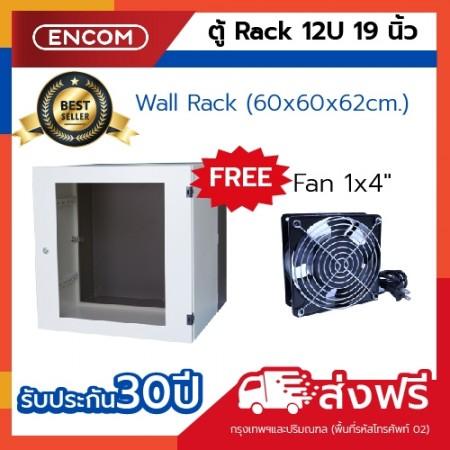 "Ecom Wall Rack 12Ux60cm. Free Fan 1x4"""