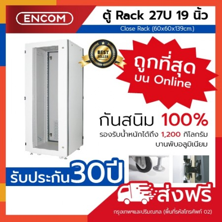 Close Rack 27U CR-6627
